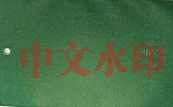重庆三防篷布
