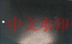 重庆PVC篷布价格