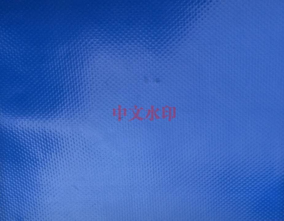 深蓝色重庆夹网凃成篷布