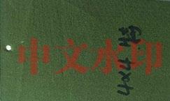 重庆有机硅帆布厂家