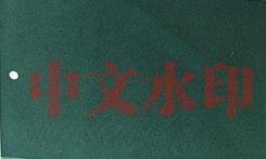 重庆有机硅帆布