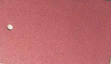 粉色防火篷布